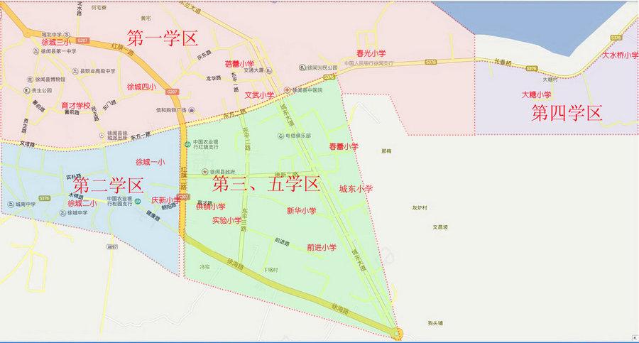 徐闻海安镇地图